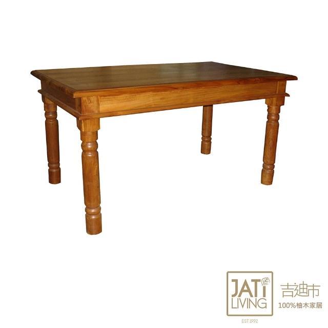 【吉迪市柚木家具】柚木典雅圓腳造型餐桌 KLA-27(桌子 餐桌 餐廳 典雅 工作桌)