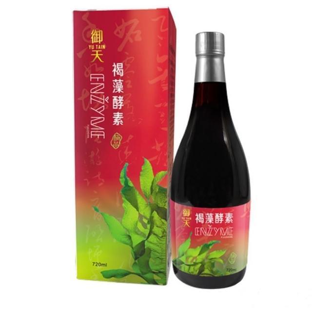 【草本之家】即期品御天褐藻醣膠蔬果酵素液720mlX1瓶(褐藻糖膠)