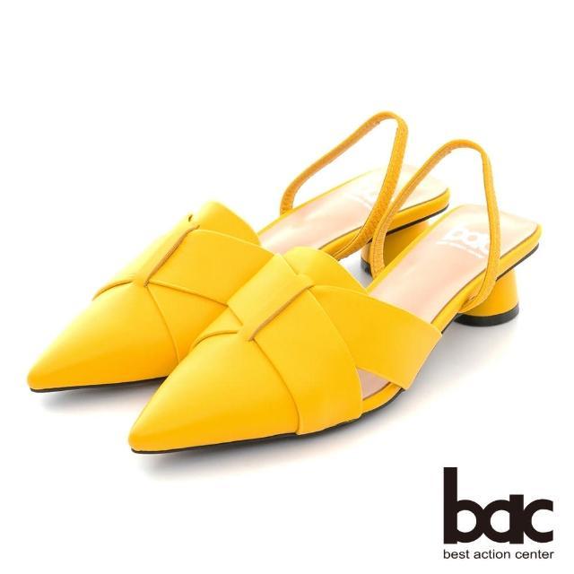 【bac】時髦交叉層疊兩截式後空低跟鞋(黃色)