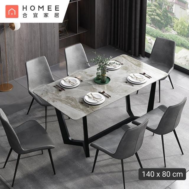 【HOMEE 合宜家居】PISA 岩板餐桌 140*80 cm - M型腳座(餐桌 桌子/製作期為10-15個工作天)