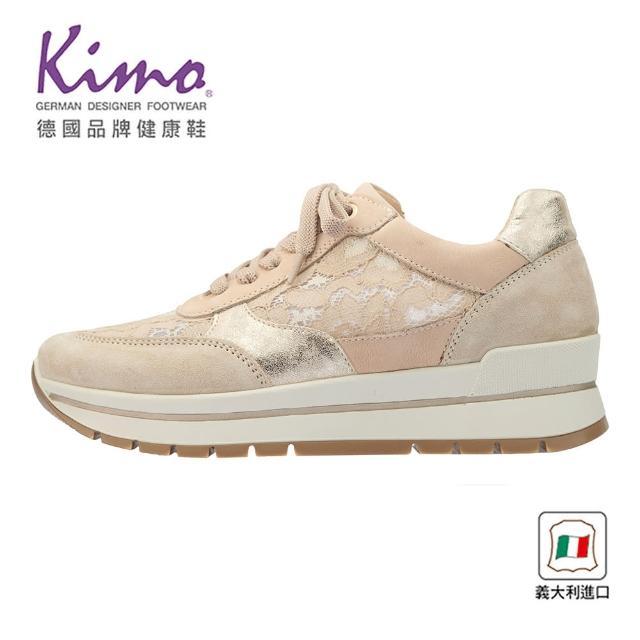 【Kimo】義大利製造鏤空蕾絲牛皮休閒鞋 女鞋(膚 70732030224)