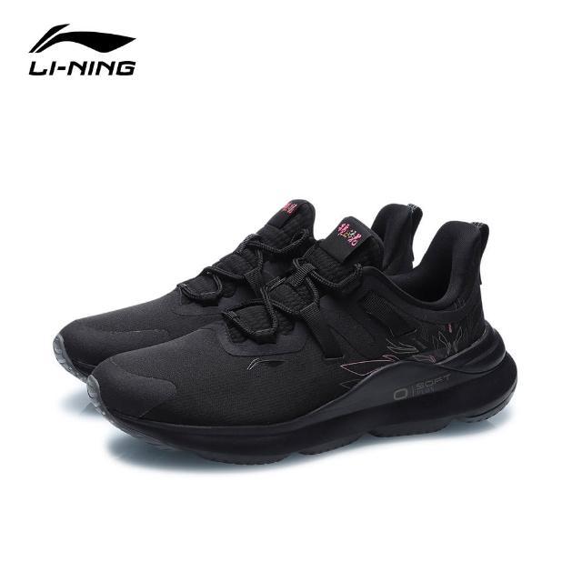 【LI-NING 李寧】SOFT PLUS女子減震跑鞋 黑色/螢光果粉(ARHR024-4)