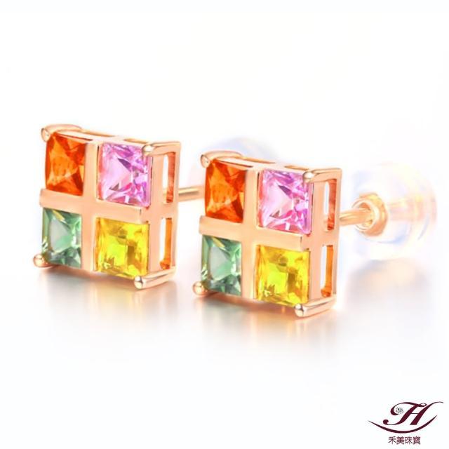 【禾美珠寶】天然彩色藍寶石耳環ES191(18K金)