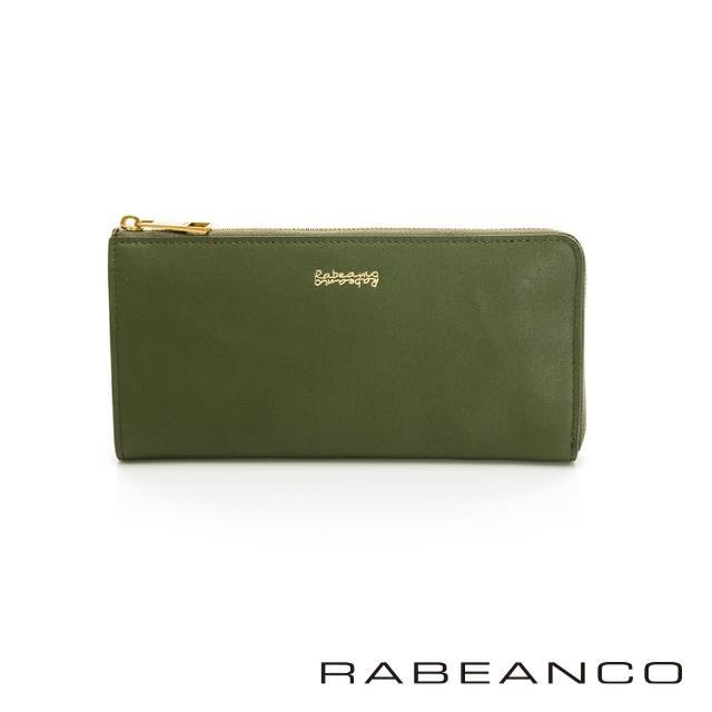 【RABEANCO】迷時尚系列L型拉鍊長夾(懶懶綠)