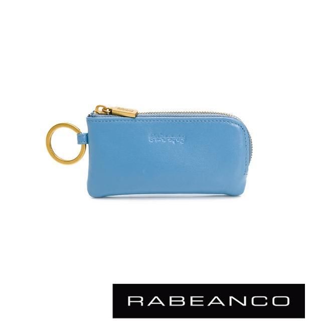 【RABEANCO】迷時尚系列鑰匙零錢包(淺藍)