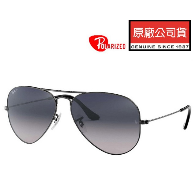 【RayBan 雷朋】飛官款漸層偏光太陽眼鏡 RB3025 004/78 62mm大版 鐵灰框漸層灰偏光鏡片 公司貨