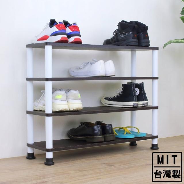 【美佳居】寬80公分-四層[寬型]開放式鞋架/鞋櫃/置物層架(三色可選)