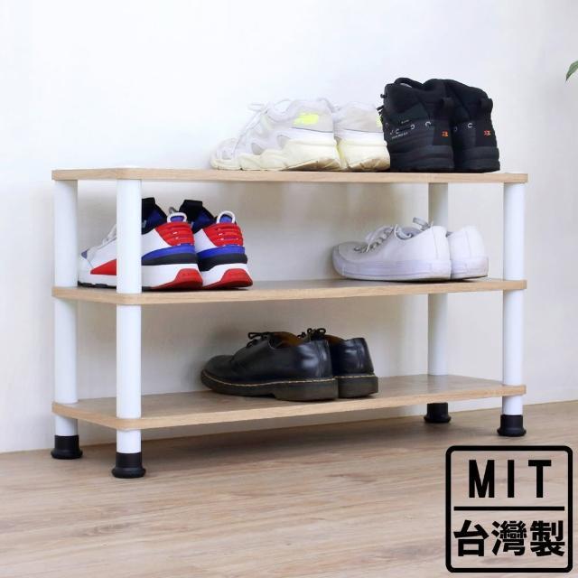 【美佳居】寬80公分-三層[寬型]開放式鞋架/鞋櫃/置物層架(三色可選)