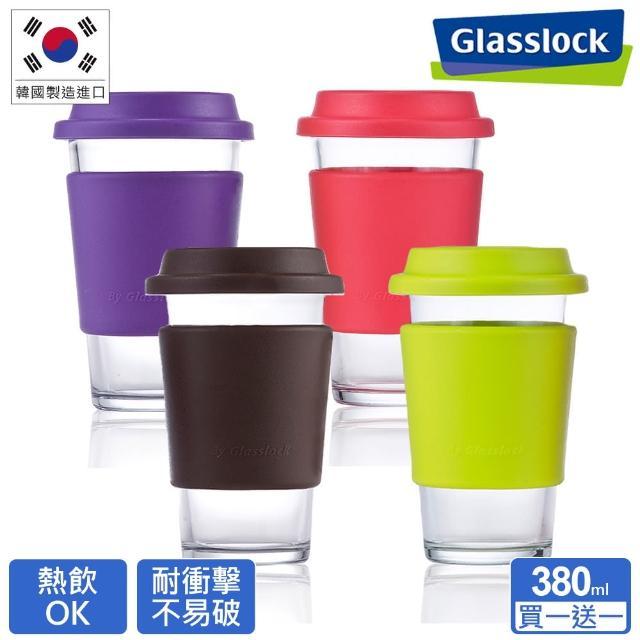 【Glasslock】馬卡龍強化玻璃環保隨手杯380ml(二入組)