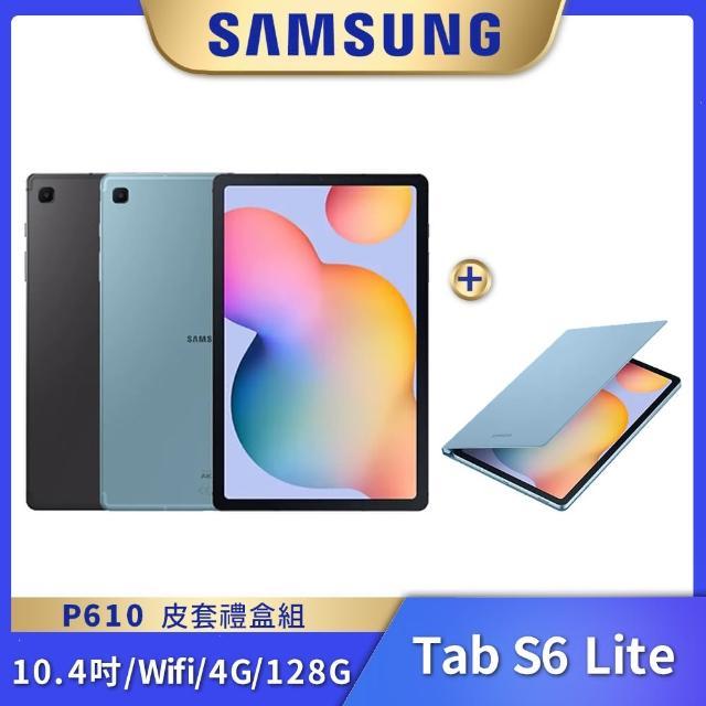 【SAMSUNG 三星】Galaxy Tab S6 Lite 10.4吋 平板電腦(Wi-Fi/128G/P610/皮套禮盒組)