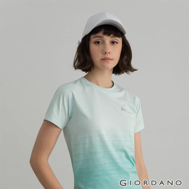 【GIORDANO 佐丹奴】女裝G-MOTION無縫涼感短袖T恤(36 雪花綠)