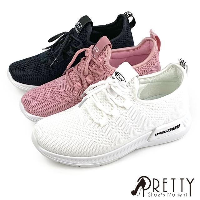 【Pretty】純色英文字母織帶套入式休閒鞋/小白鞋(粉紅、白色、黑色)