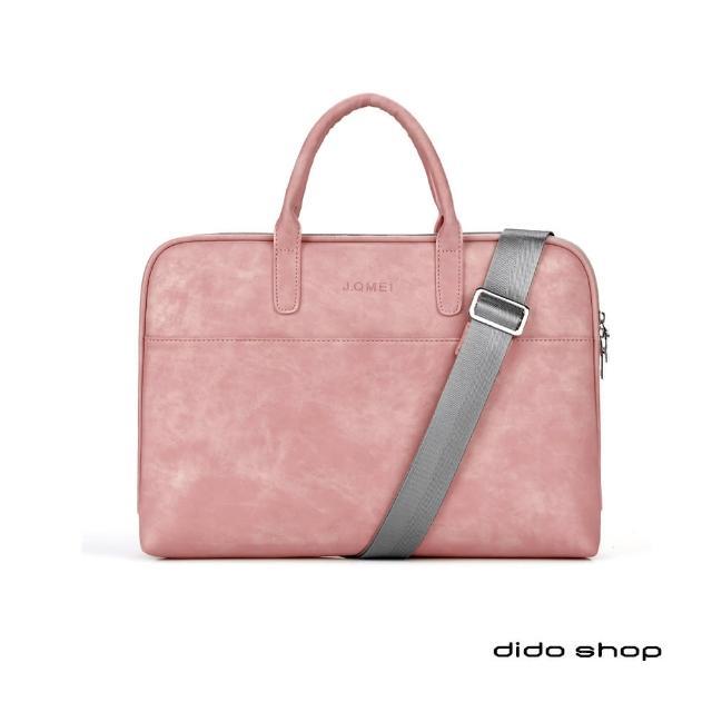 【Didoshop】13.3吋 韓版時尚手提斜背電腦包 筆電包(CL303)