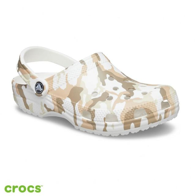 【Crocs】中性鞋 經典迷彩印花克駱格(206454-94S)