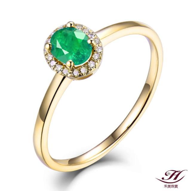 【禾美珠寶】天然哥倫比亞祖母綠戒指YS504(18K金)