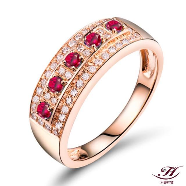 【禾美珠寶】天然紅寶戒指YS503(18K金)