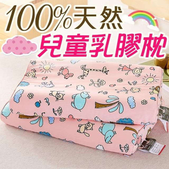 【Annette】100%天然兒童乳膠枕頭(粉色童年)