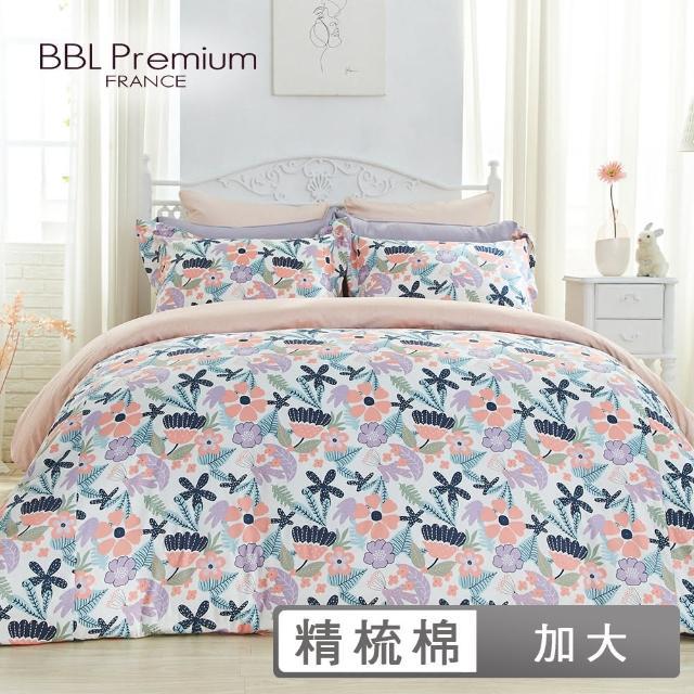 【BBL Premium】100%純棉.印花兩用被床包組-花花狂想曲(加大)