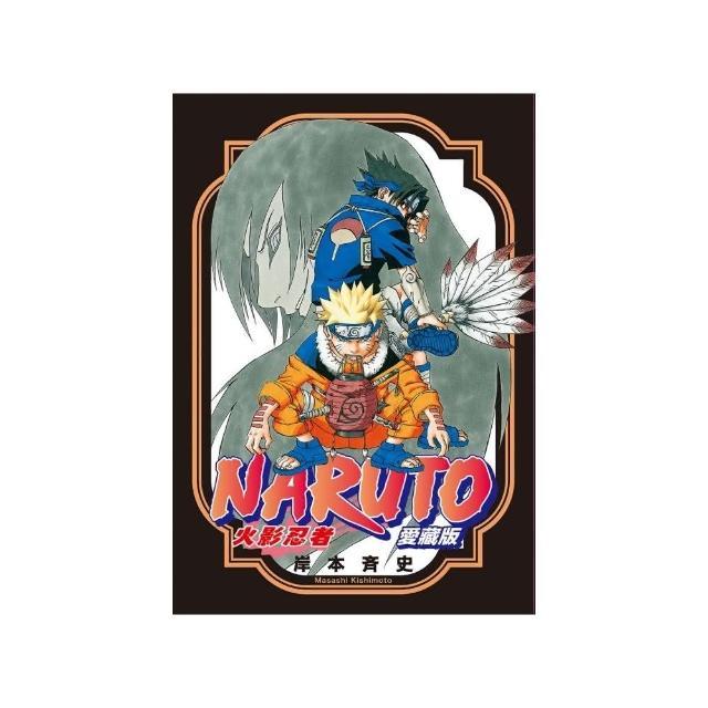 火影忍者 愛藏版 (盒裝版)1~6
