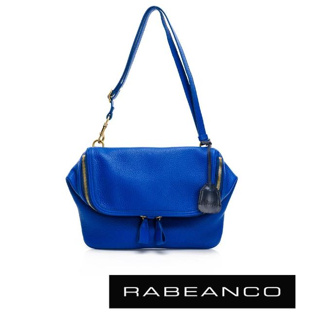 【RABEANCO】CUBE真皮荔枝紋經典斜背包(藍色)