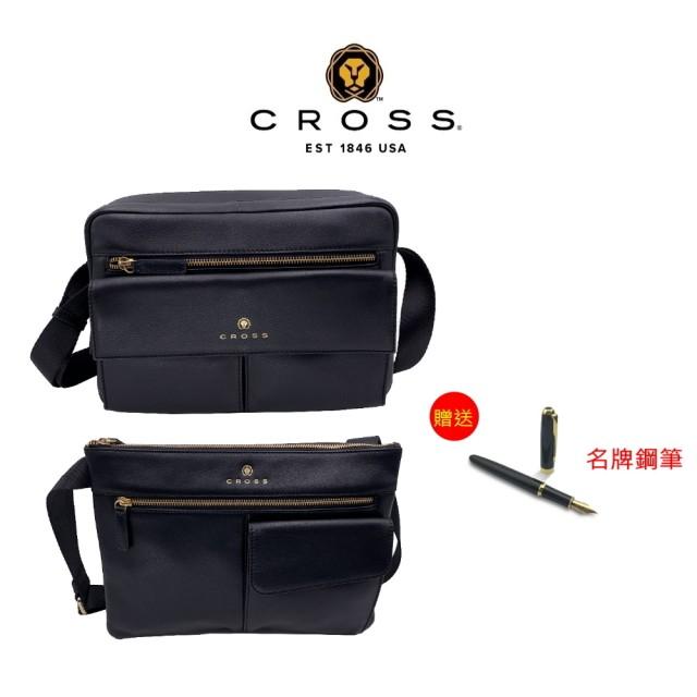 【CROSS】限量1折 頂級NAPPA小牛皮斜背包 全新專櫃展示品(黑色 買包送名牌鋼筆)