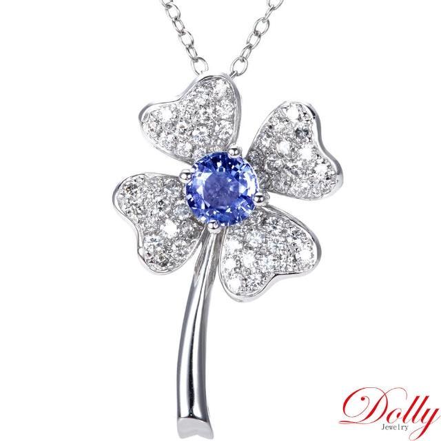 【DOLLY】天然藍寶石 14K金鑽石項鍊