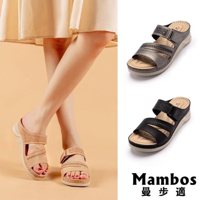 【Mambos 曼步適】厚底拖鞋 坡跟拖鞋/復古皮雕刻花Z字造型魔鬼粘舒適厚底坡跟拖鞋(3色任選)