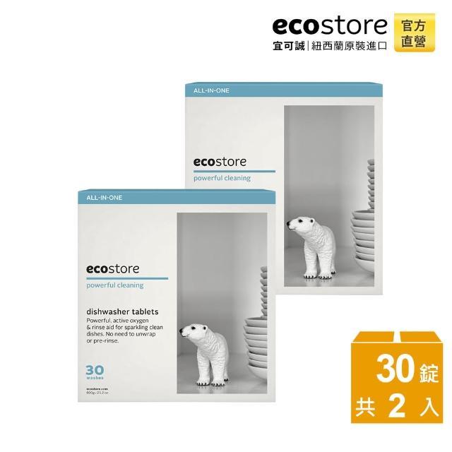 【ecostore】全效合一洗碗錠-30錠x2(純淨無香/洗碗機專用)