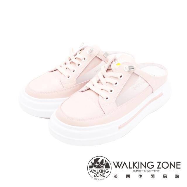 【WALKING ZONE】女 小雛菊透氣懶人休閒穆勒鞋 女鞋(粉)