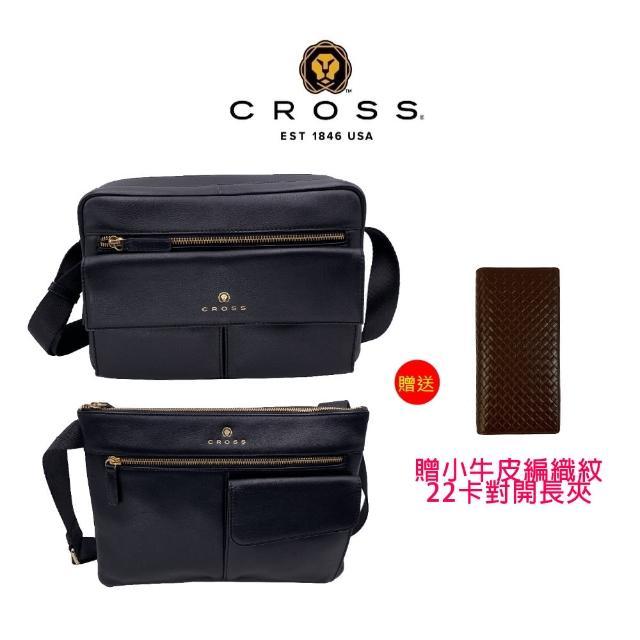 【CROSS】限量1折 頂級NAPPA小牛皮斜背包 全新專櫃展示品(黑色 買包送小牛皮22卡長夾)