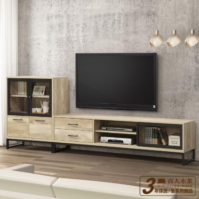 【直人木業】TINA復古木181公分電視櫃加76公分置物櫃