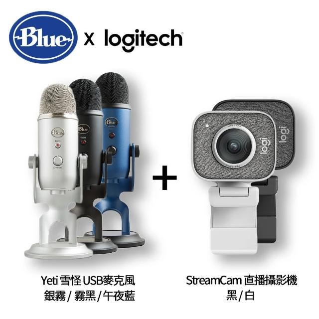 遠距辦公直播組【Logitech 羅技】StreamCam 直播攝影機+【Blue】Yeti 雪怪 USB麥克風