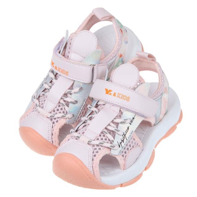 【布布童鞋】粉色兒童透氣運動護趾涼鞋(L1G73PG)