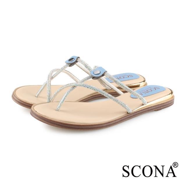 【SCONA 蘇格南】時尚亮鑽夾腳涼拖鞋(藍色 31101-1)