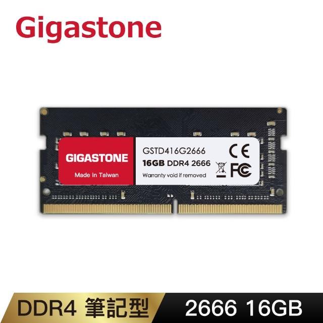 【Gigastone 立達國際】DDR4 2666MHz 16GB 筆記型記憶體 單入(NB專用)