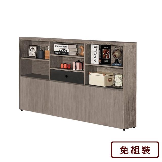 【AS】費納6.4尺多功能收納床邊櫃/置物櫃-193x24x106cm