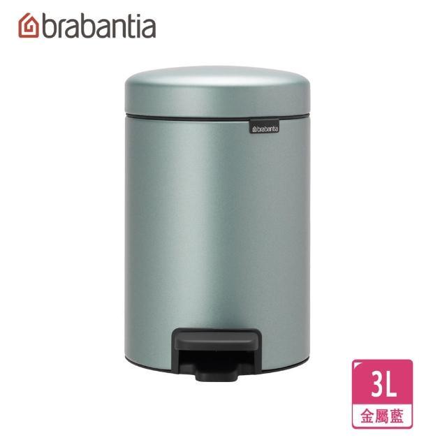 【Brabantia】NEWIOCN 環保垃圾桶3L-金屬藍
