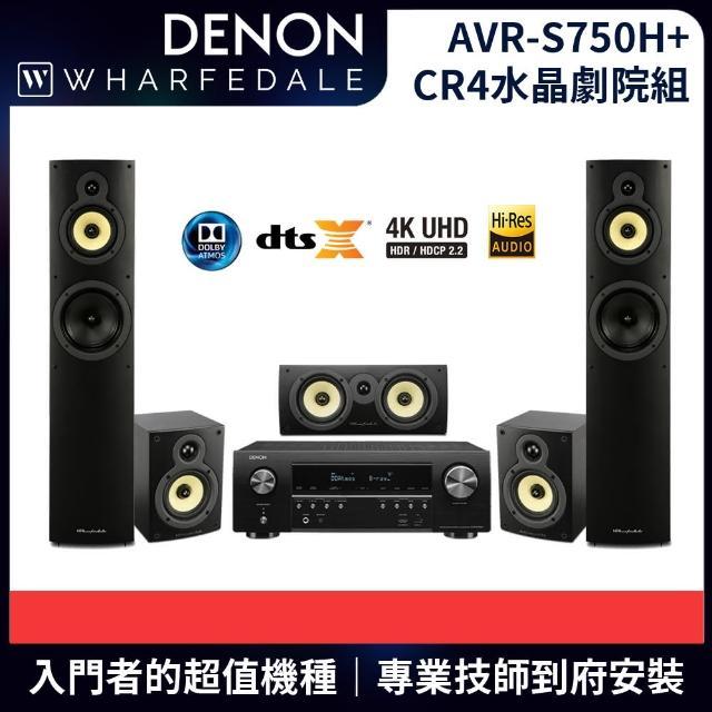 【DENON 天龍】7.2聲道家庭劇院組(AVR-S750H+Wharfedale Crystal4.1/4.3/4.C)
