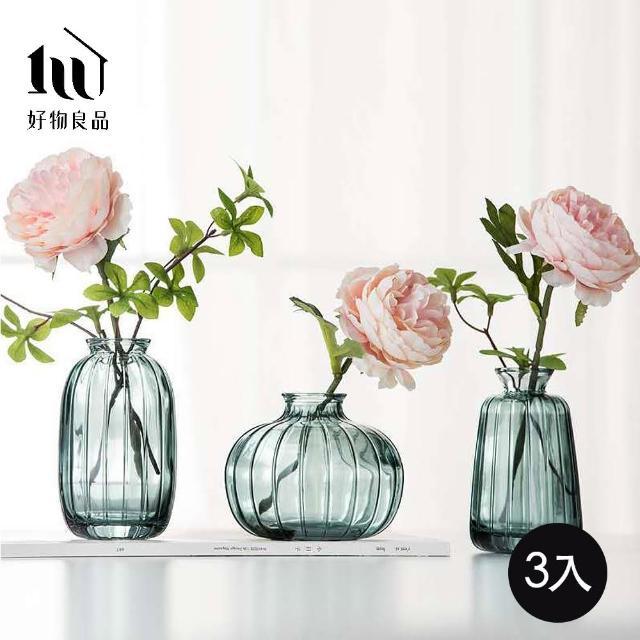 【好物良品】簡約浮雕迷你花瓶桌面擺飾一支花器(綠色三入組-圓錐瓶、圓高瓶、圓胖瓶各一)
