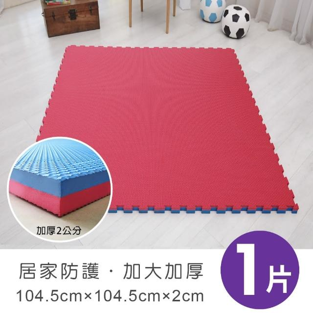 【Apengu】居家防護加大104.5*104.5*2CM十字紋紅藍雙色巧拼地墊(1片裝)