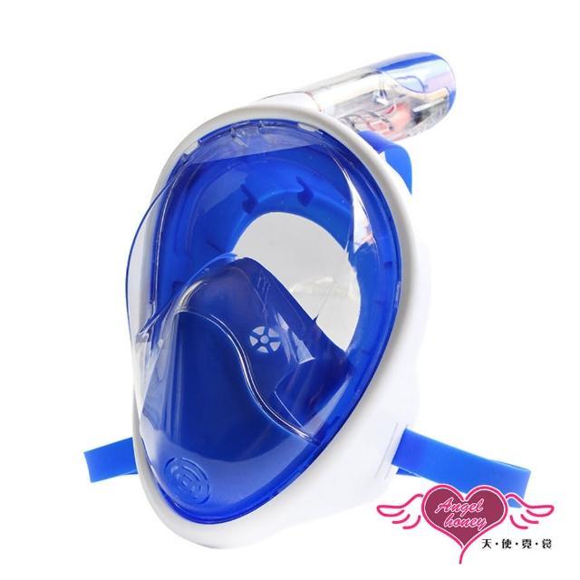【Angel 天使霓裳】快速到貨-潛水面鏡 全乾式浮潛呼吸面罩(共4色S/M.L/XL)
