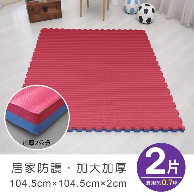 【Apengu】居家防護加大104.5*104.5*2CM榻榻米紋紅藍雙色巧拼地墊(2片裝-適用0.7坪)