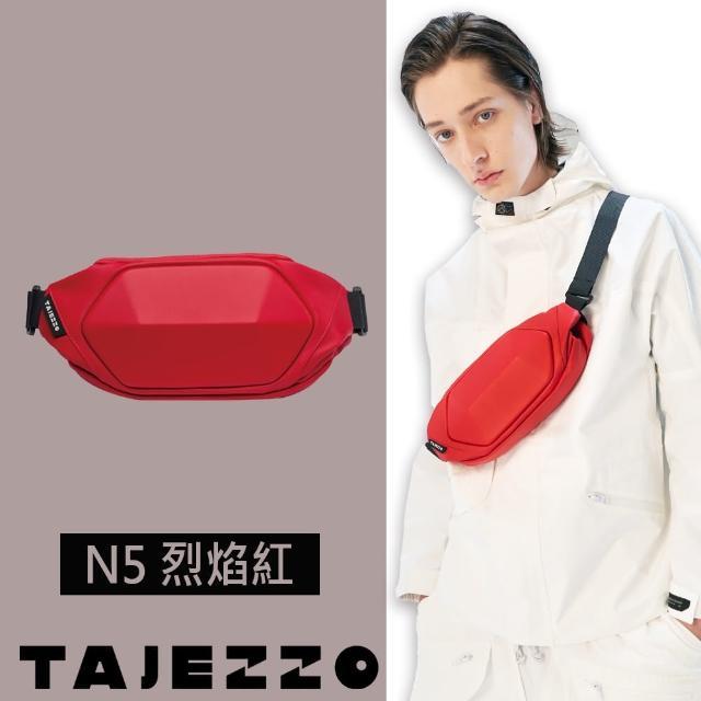 【TAJEZZO】NINJA系列 N5 Scutum斜背小胸包(烈焰紅)