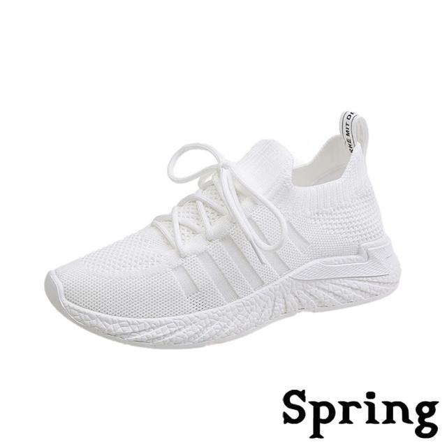 【SPRING】百搭舒適彈力飛織時尚休閒運動鞋(白)