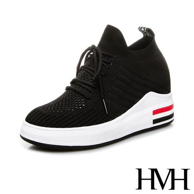 【HMH】美腿內增高時尚飛織縷空綁帶設計造型厚底休閒鞋(黑)