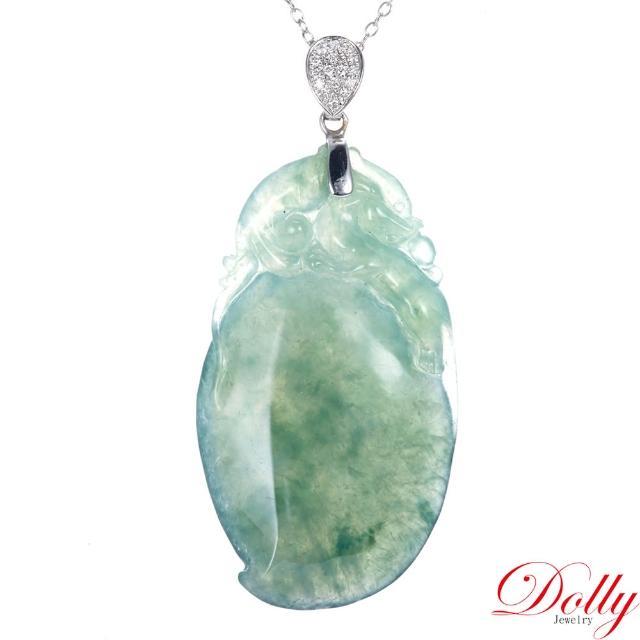 【DOLLY】緬甸 冰種飄花A貨翡翠 14K金鑽石項鍊