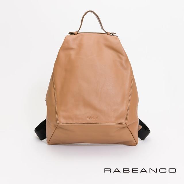 【RABEANCO】時尚系列牛皮菱形後背包(淺杏)