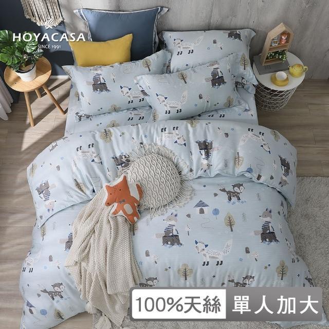 【HOYACASA】100%抗菌天絲兩用被床包組-森林奇遇(單人加大)