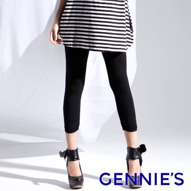 【Gennies 奇妮】010系列-親膚素色七分內搭褲(藍灰/黑T4329)