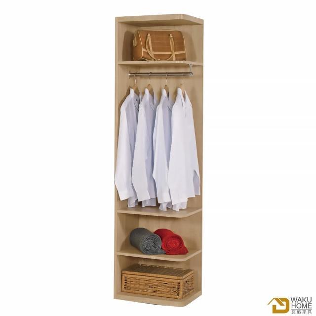 【德泰傢俱】Nelson1.5尺開放置物衣櫥A002-623-5